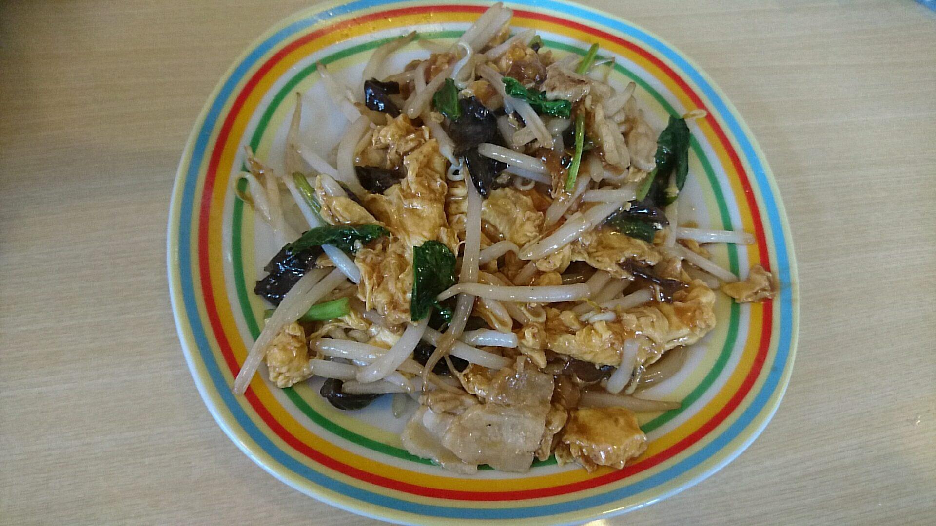 大衆中華ホサナの豚肉と木耳の玉子炒め