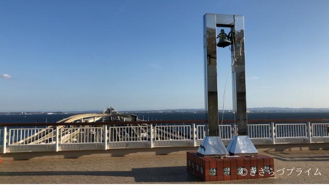 海ほたるPAのしあわせの鐘