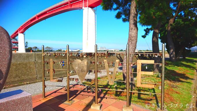中の島大橋のラブフェンス