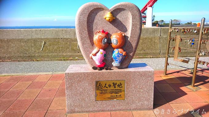 中の島大橋の恋人の聖地記念碑